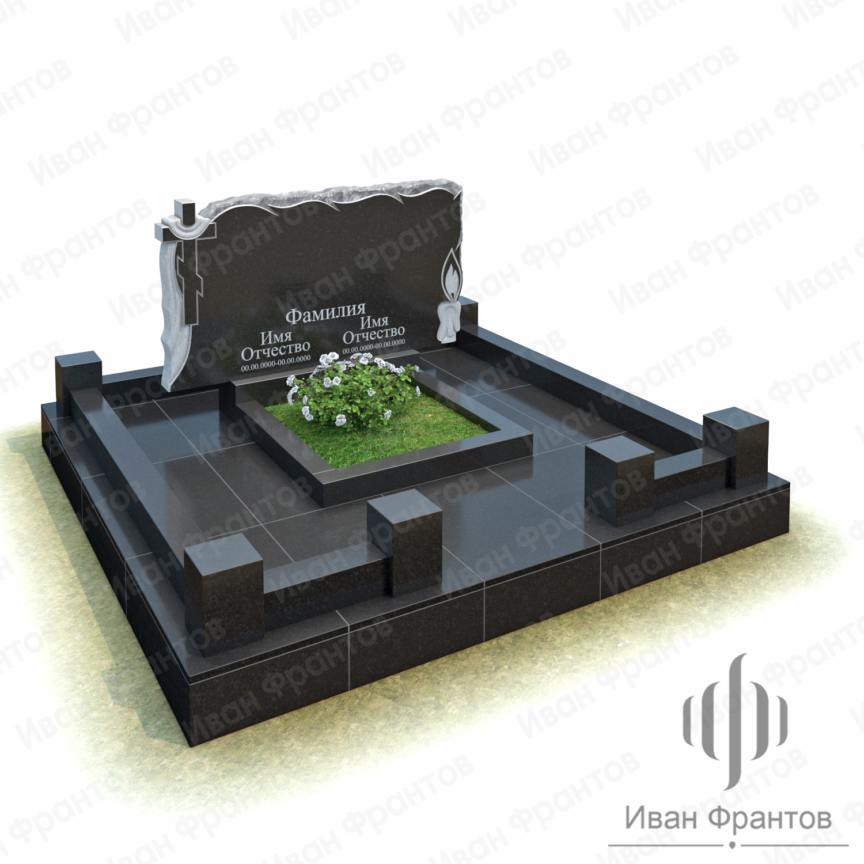 Мемориальный комплекс 113