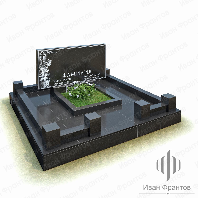 Мемориальный комплекс 116