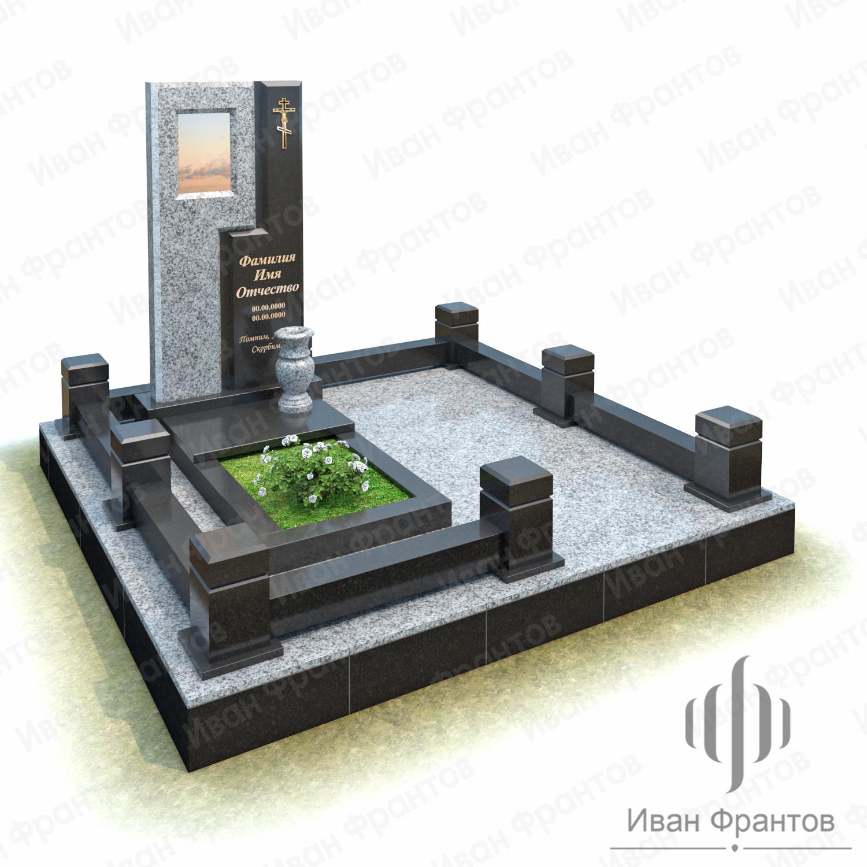 Мемориальный комплекс 121