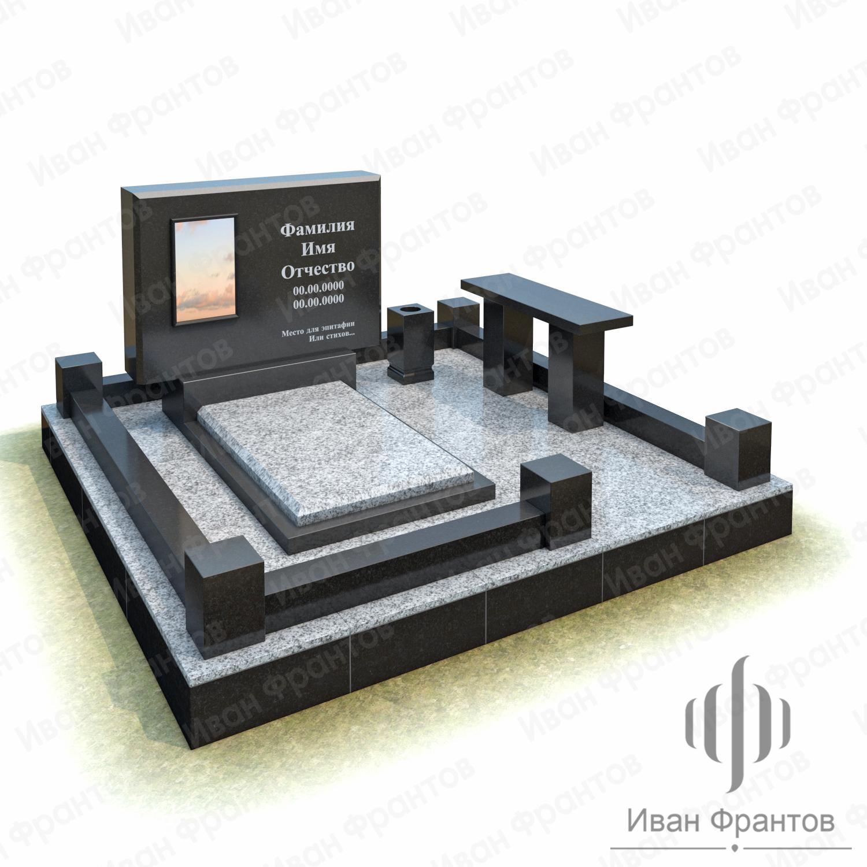 Мемориальный комплекс 131