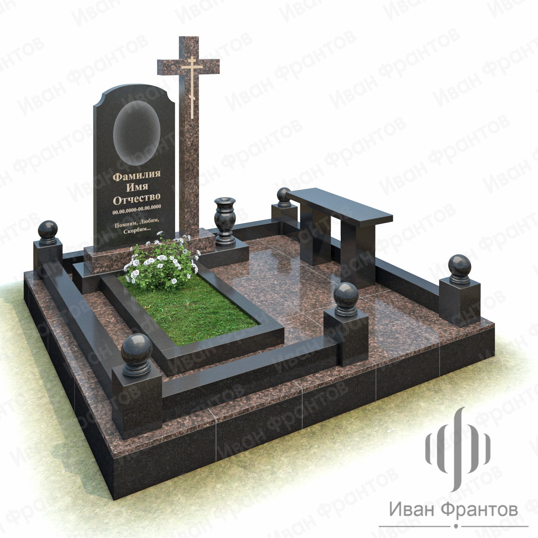 Мемориальный комплекс 138