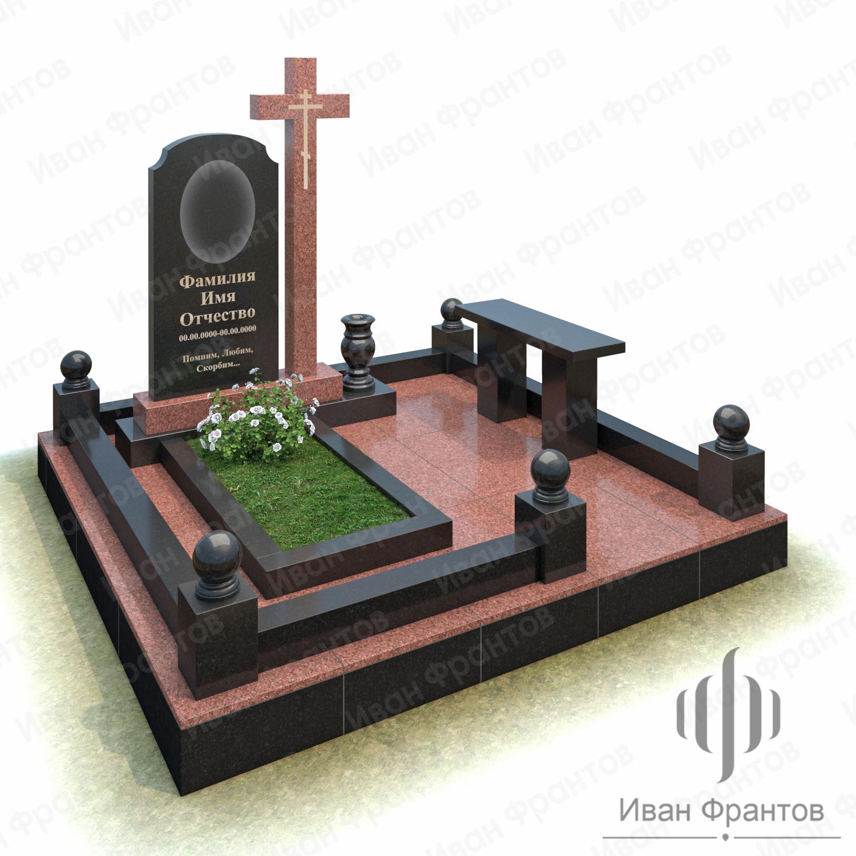 Мемориальный комплекс 139