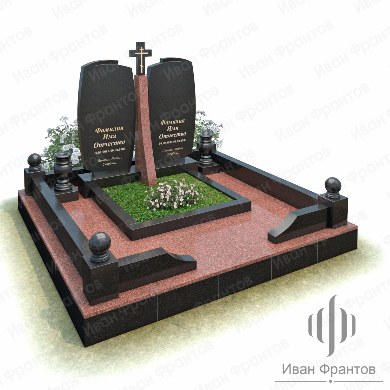 Мемориальный комплекс 145