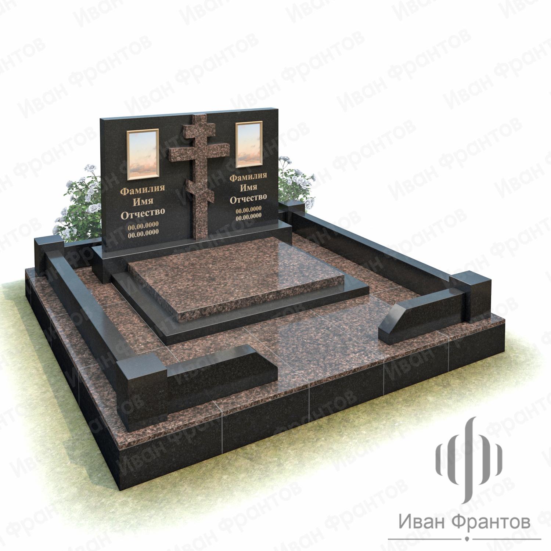 Мемориальный комплекс 147