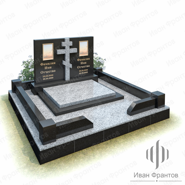 Мемориальный комплекс 149