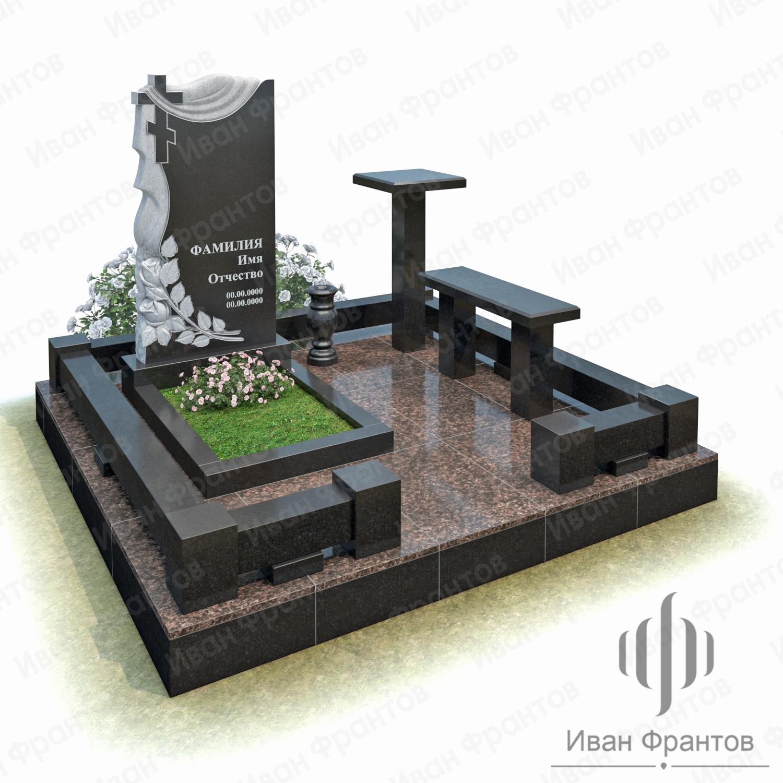 Мемориальный комплекс 153
