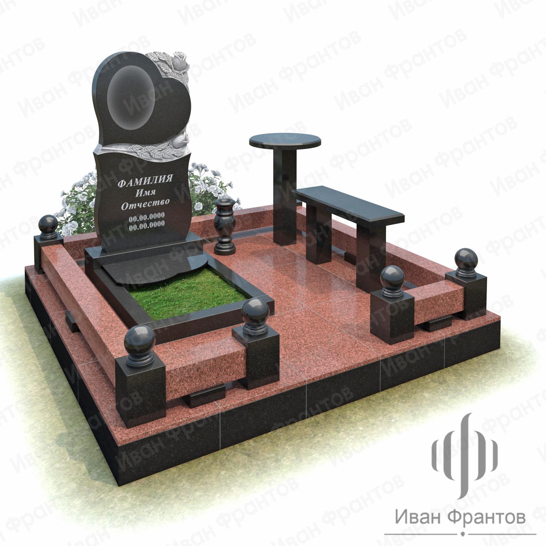 Мемориальный комплекс 157