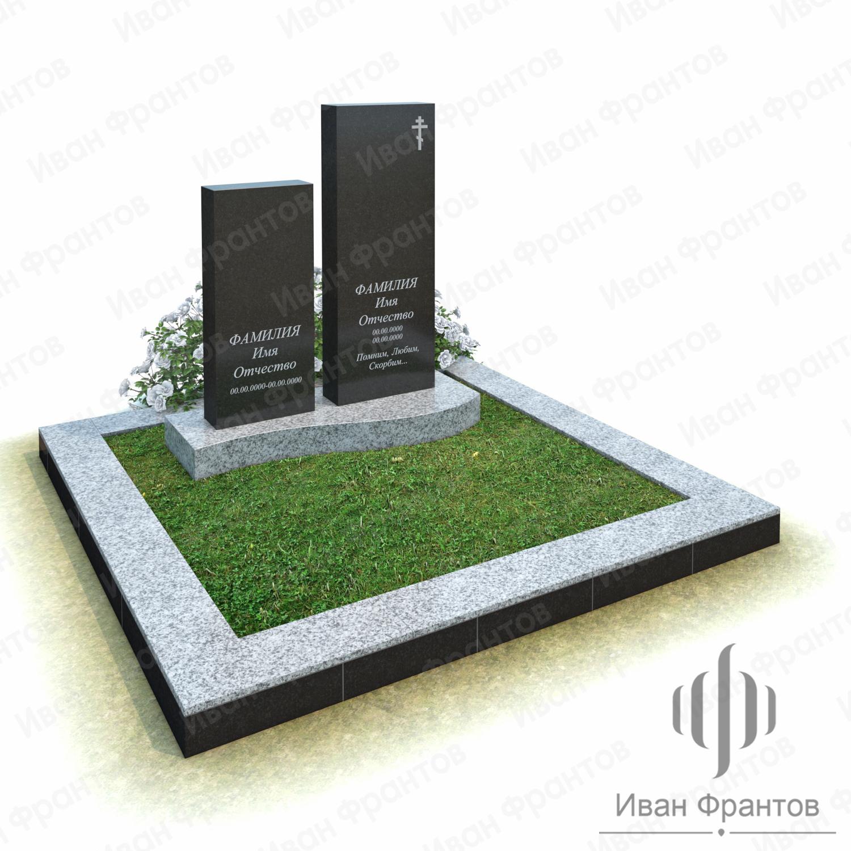 Мемориальный комплекс 161