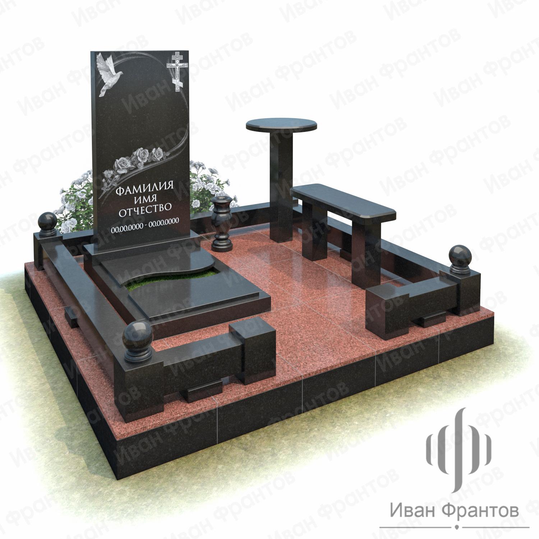 Мемориальный комплекс 194