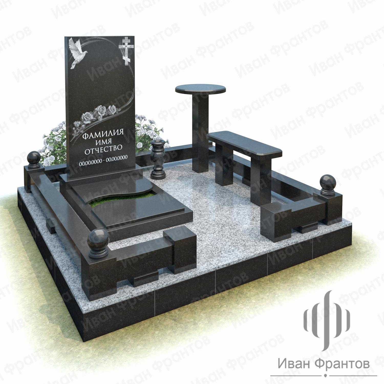 Мемориальный комплекс 195