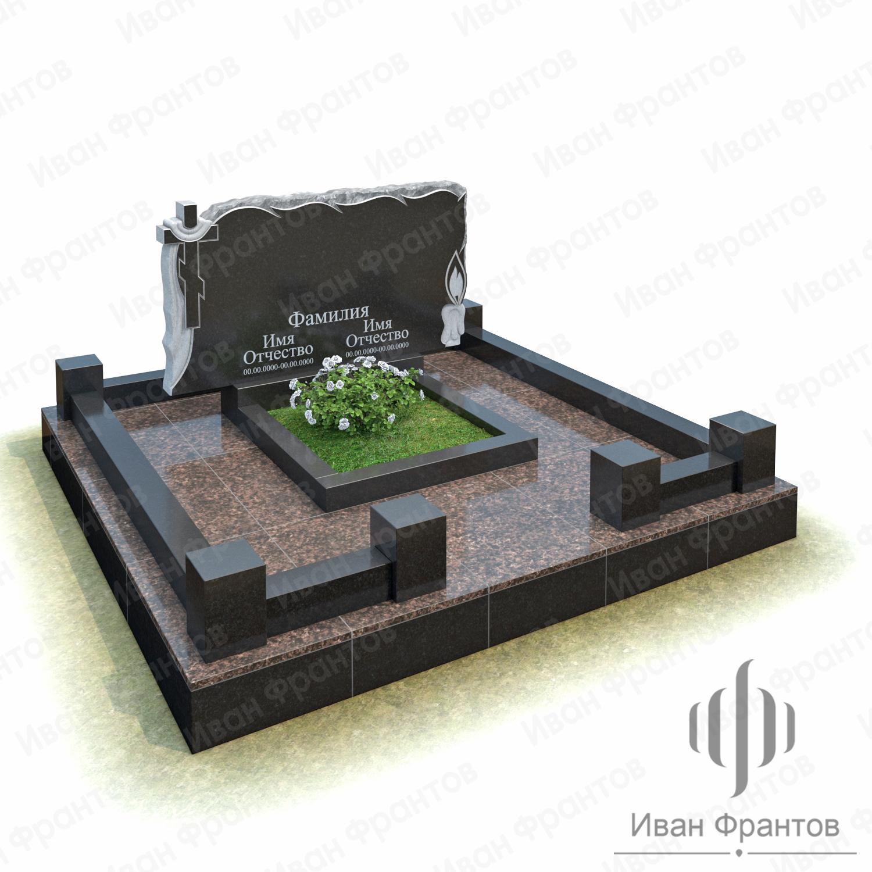 Мемориальный комплекс 199