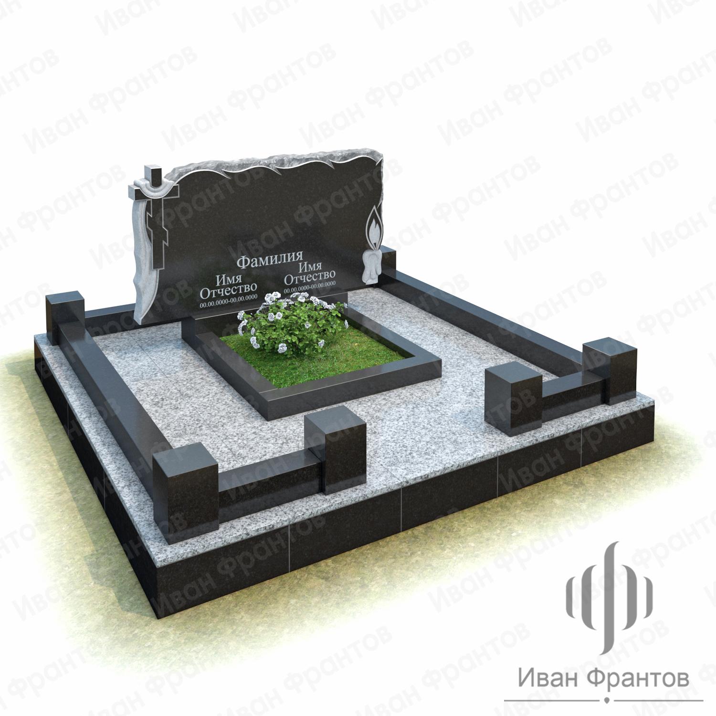 Мемориальный комплекс 201