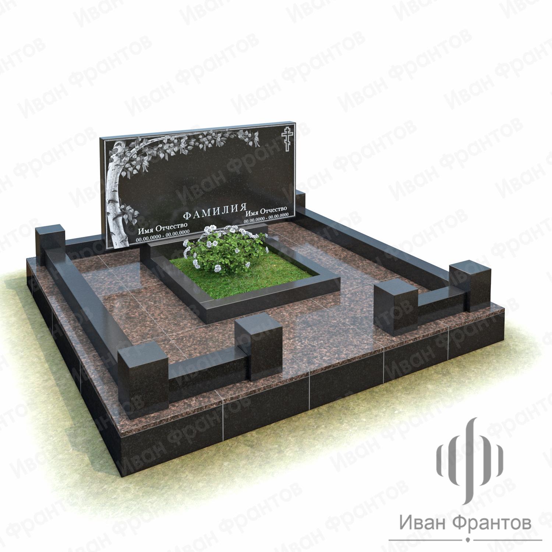 Мемориальный комплекс 202