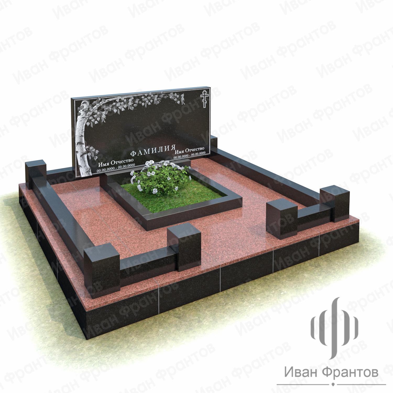 Мемориальный комплекс 203