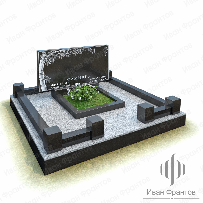 Мемориальный комплекс 204