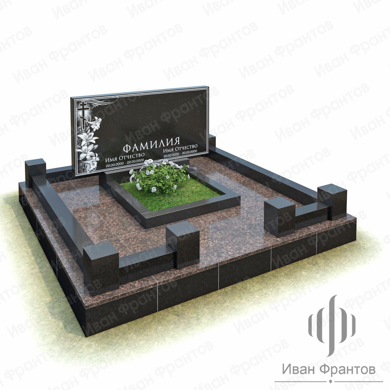 Мемориальный комплекс 211