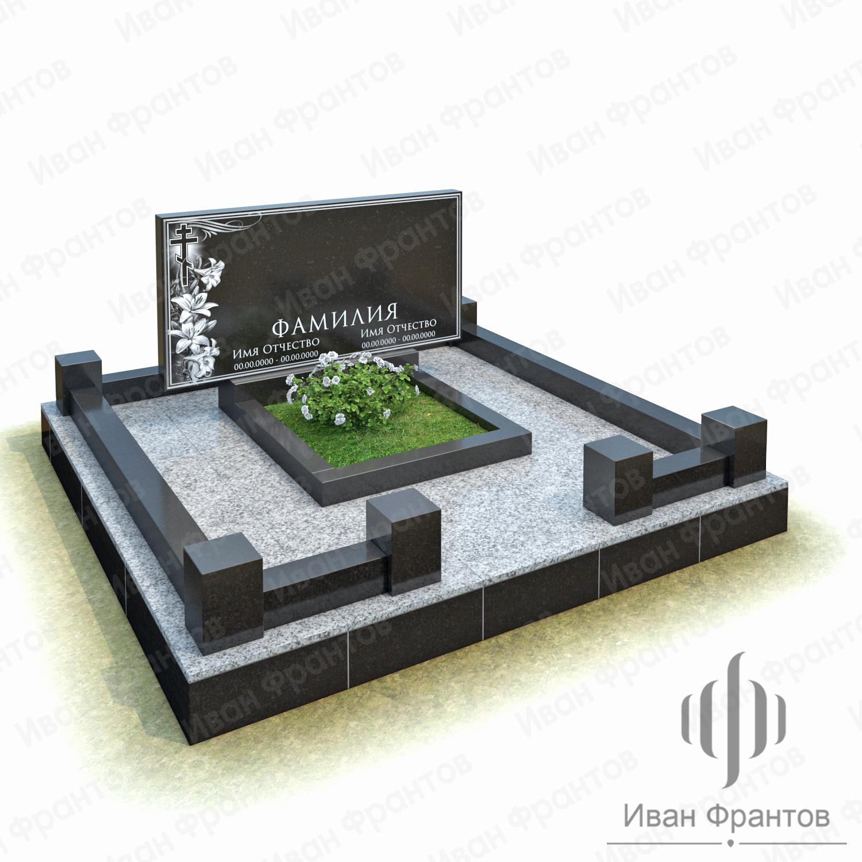 Мемориальный комплекс 213