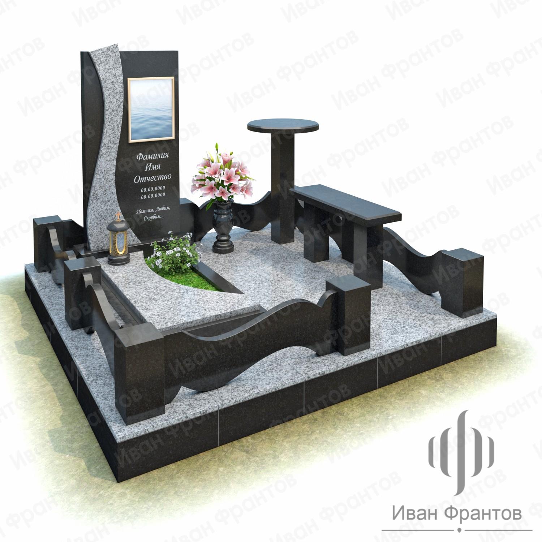 Мемориальный комплекс 226