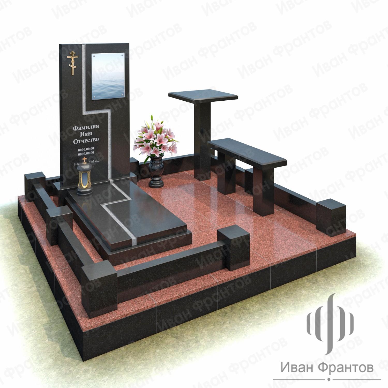 Мемориальный комплекс 236