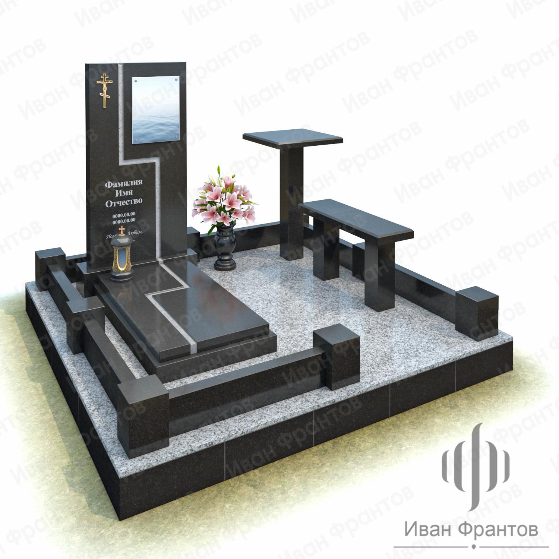 Мемориальный комплекс 237