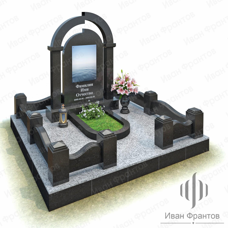 Мемориальный комплекс 241